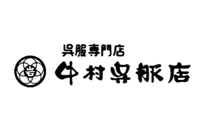 中村呉服店|松山市|振袖・着物レンタル・浴衣・着付け・着物専門店
